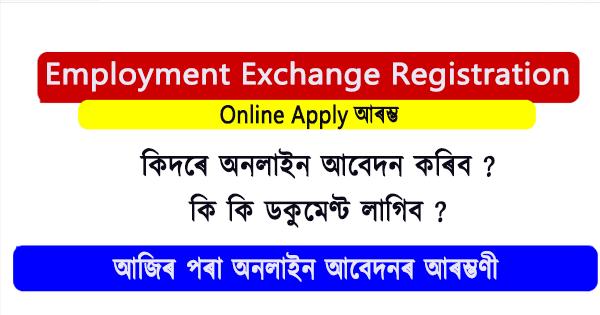 Employment Exchange Registration Online Apply