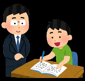 教師と生徒のイラスト(男性)