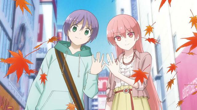 Manga Tonikaku Kawaii, portada de su volumen 14
