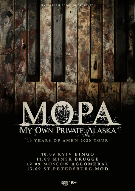 My Own Private Alaska в России