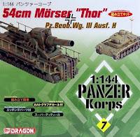 "54cm Mortar ""Thor"" + Pz.Beob.Wg III"