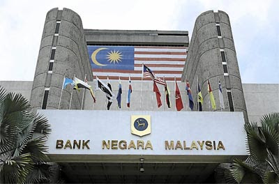 Image result for Bank Negara dan1MDB