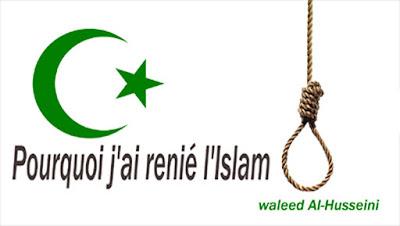 WALEED alhusseini islam