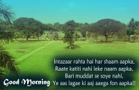Good Morning Images | latest good morning images