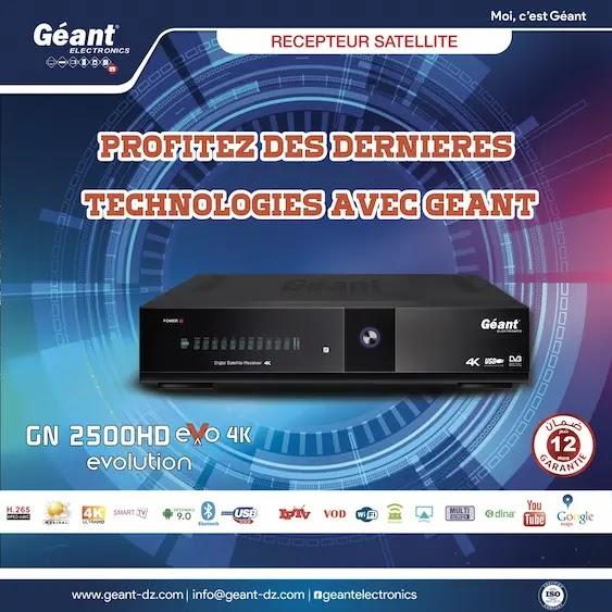 جيون Geant 2500 EVO 4K