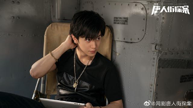 detective chinatown web drama chen zheyuan
