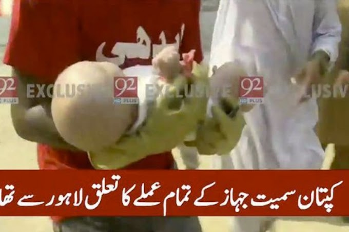 Ajaib! Bayi selamat dikeluarkan dari bangkai pesawat Pakistan  yang terhempas