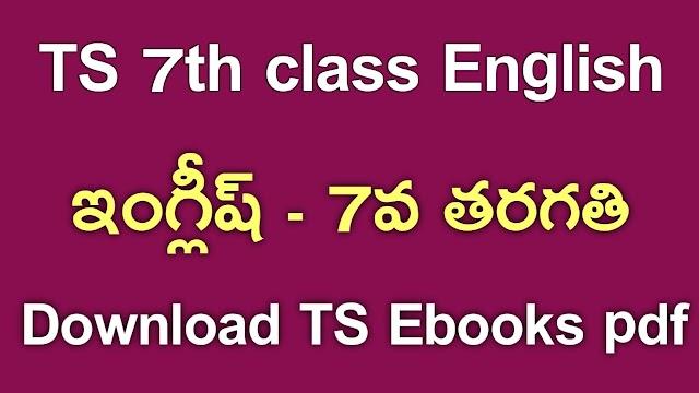 TS 7th Class English Textbook PDf Download | TS 7th Class English ebook Download | Telangana class 7 English Textbook Download