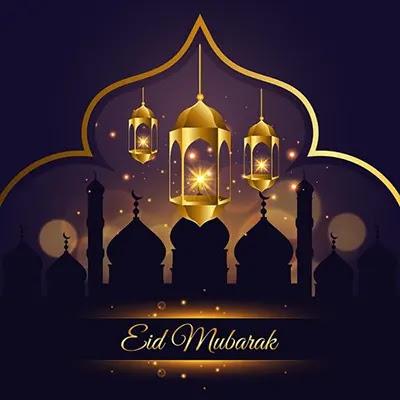 Eid Mubarak 2021 SMS