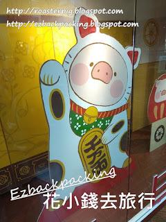 LULU豬新春新年商場佈置
