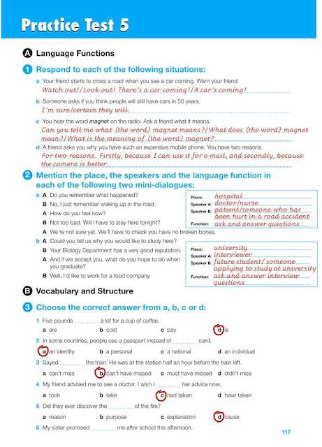 اجابات اختبارات الورك بوك لثالثه ثانوي انجليزي(اجيال الاندلس)