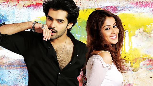 Ready Telugu Movie