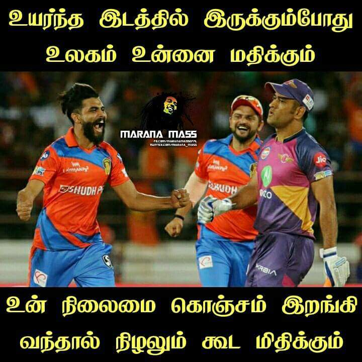 FB_IMG_1492669657754 tamil memes collection 1 \