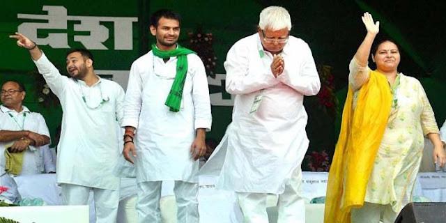 लालू की महारैली से बीजेपी में खौफ , अमित शाह बिहार में डालेंगे डेरा