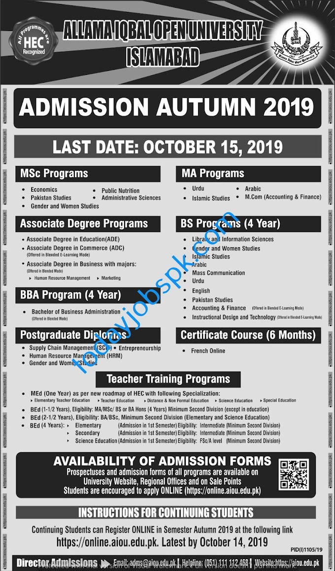 Allama Iqbal Open University Admission Autumn 2019