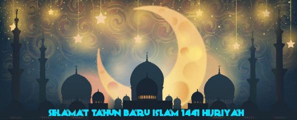 desain gambar tahun baru islam