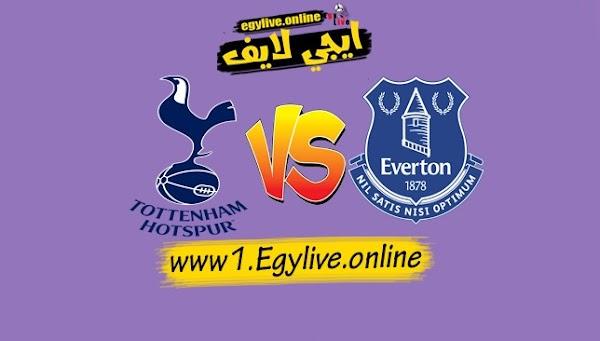 نتيجة مباراة توتنهام وإيفرتون اليوم بتاريخ 13-09-2020 في الدوري الانجليزي