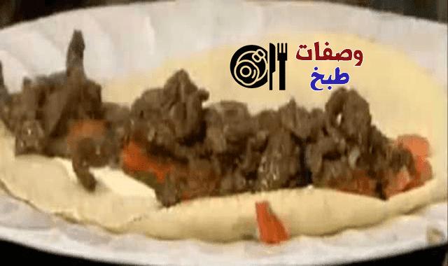 طريقة عمل شاورما اللحم الشيف يسرى
