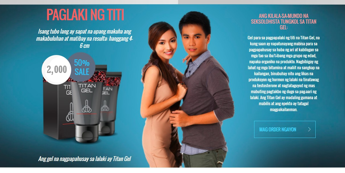 titan gel product info titan gel philippines 0997 7303 691