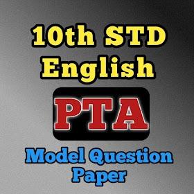 10TH ENGLISH PTA MODEL QUESTION PAPER 2020