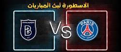 موعد وتفاصيل مباراة باريس سان جيرمان وباشاك شهير الاسطورة لبث المباريات بتاريخ 09-12-2020 في دوري أبطال أوروبا