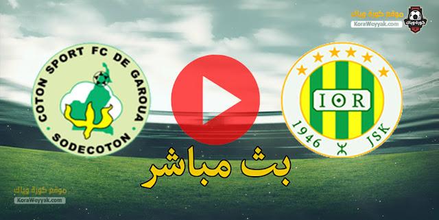 نتيجة مباراة القطن وشبيبة القبائل اليوم 20 يونيو 2021 في كأس الكونفيدرالية الأفريقية