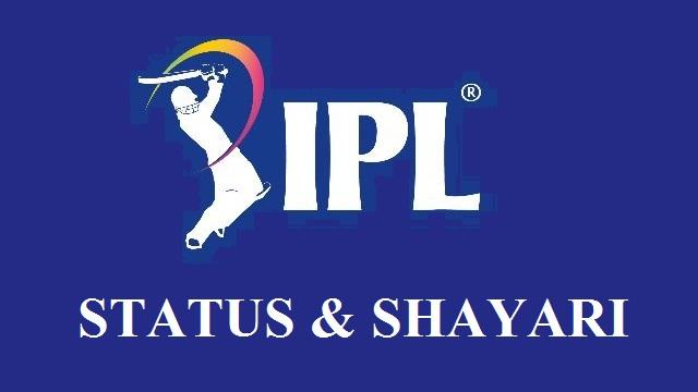 IPL Hindi Status And Shayari For CSK, RCB, MI, KKR, DC, PBKS, RR, SRH || आईपीएल स्टेटस || आईपीएल शायरी