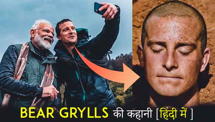 Bear Grylls Biography In Hindi Narendra Modi On Man Vs Wild