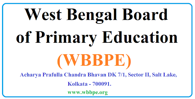 West Bengal Board of Primary Education, WBBPE