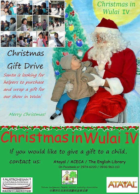 Christmas in Wulai IV: 4th annual Christmas event benefiting the indigenous Atayal children in Wulai