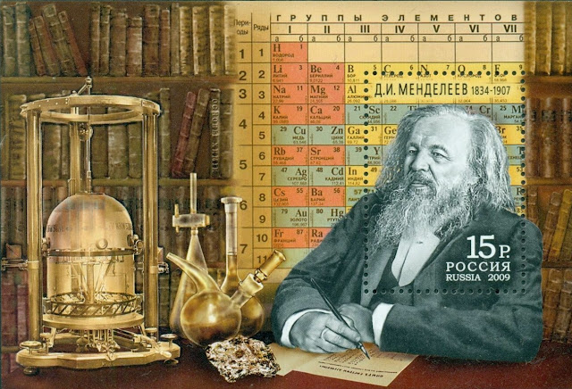 Russia 2009 Russian Science Chemist Dmitri Mendeleev