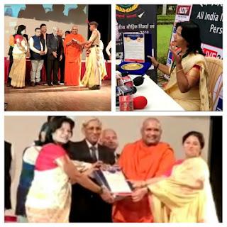 teacher-awarded-bihar