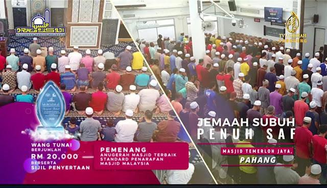 Masjid Temerloh Jaya Dinobatkan Sebagai Masjid Terbaik Pengimarahan Solat Dalam Anugerah Masjid Malaysia 2021