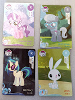 Kayou My Little Pony Trading Cards Regular Front