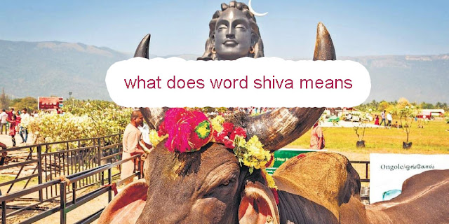 who is lord shiva