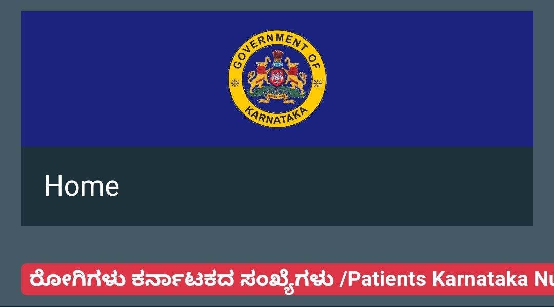 Karnataka government-authorized dashboard for information ...