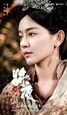 ฮองเฮาเซี่ยเทียน (Xia Tian) @ สยบฟ้าพิชิตปฐพี (Ever Night: 将夜)
