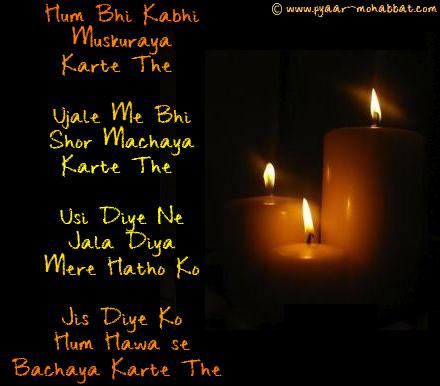 Heart Broken Hindi Shayari With Pic