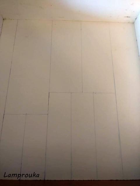 οργανωτής συρταριού