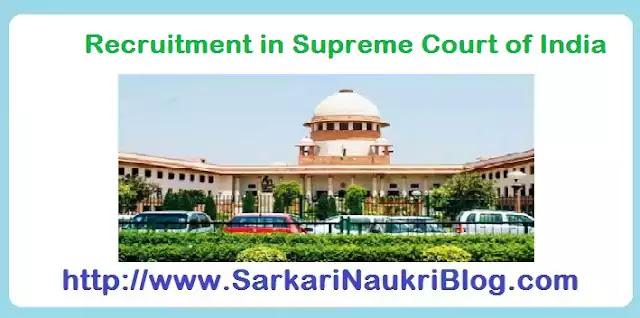 Supreme Court Technical job Vacancies 2020