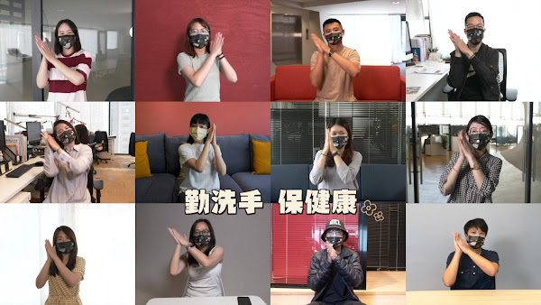 臺中國家歌劇院居家版「洗手舞」 藝起趣味防疫