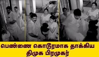 Breaking News Tamil
