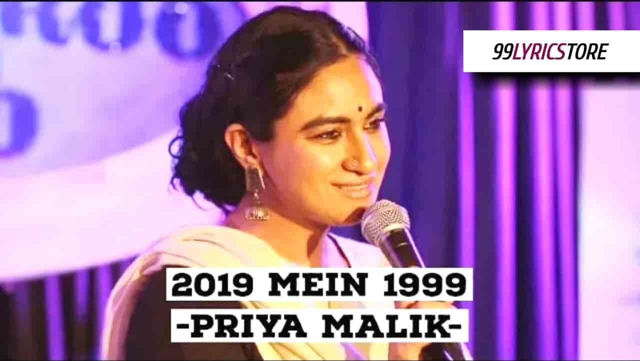 2019 Mein 1999 Priya Malik Images