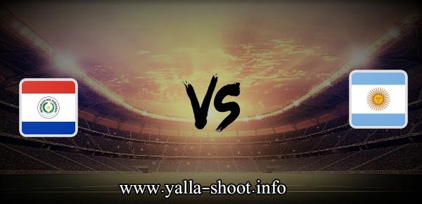نتيجة مباراة الارجنتين وباراجواي اليوم الثلاثاء 22-6-2021 يلا شوت الجديد في كوبا امريكا