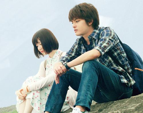 Nakayama Yuma dating