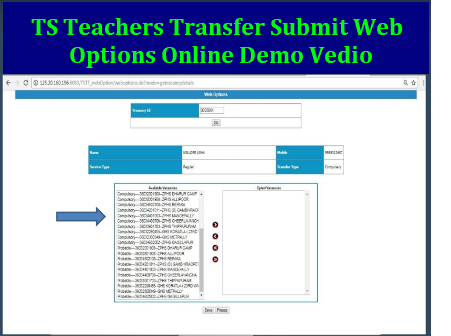 TS Teachers Transfer 2018 Web Options Counselling Official Demo Video By Telangana School Education Dept| TS Teachers Transfer 2018 Web Counselling web options Official Demo Video Download transfers.cdse.telangana.gov.in/tstt Telangana School Education Dept DSE Official Video on Web based Counselling to teachers ts-teachers-transfers-official-demo-video-web-options-online-counselling-telangana-school-education-dept-transfers.cdse.dsc.telangana.gov.in TS Teachers Transfer 2018 Web Counselling Official Demo Video By Telangana School Education Dept/2018/06/ts-teachers-transfers-official-demo-video-web-options-online-counselling-telangana-school-education-dept-transfers.cdse.dsc.telangana.gov.in.html
