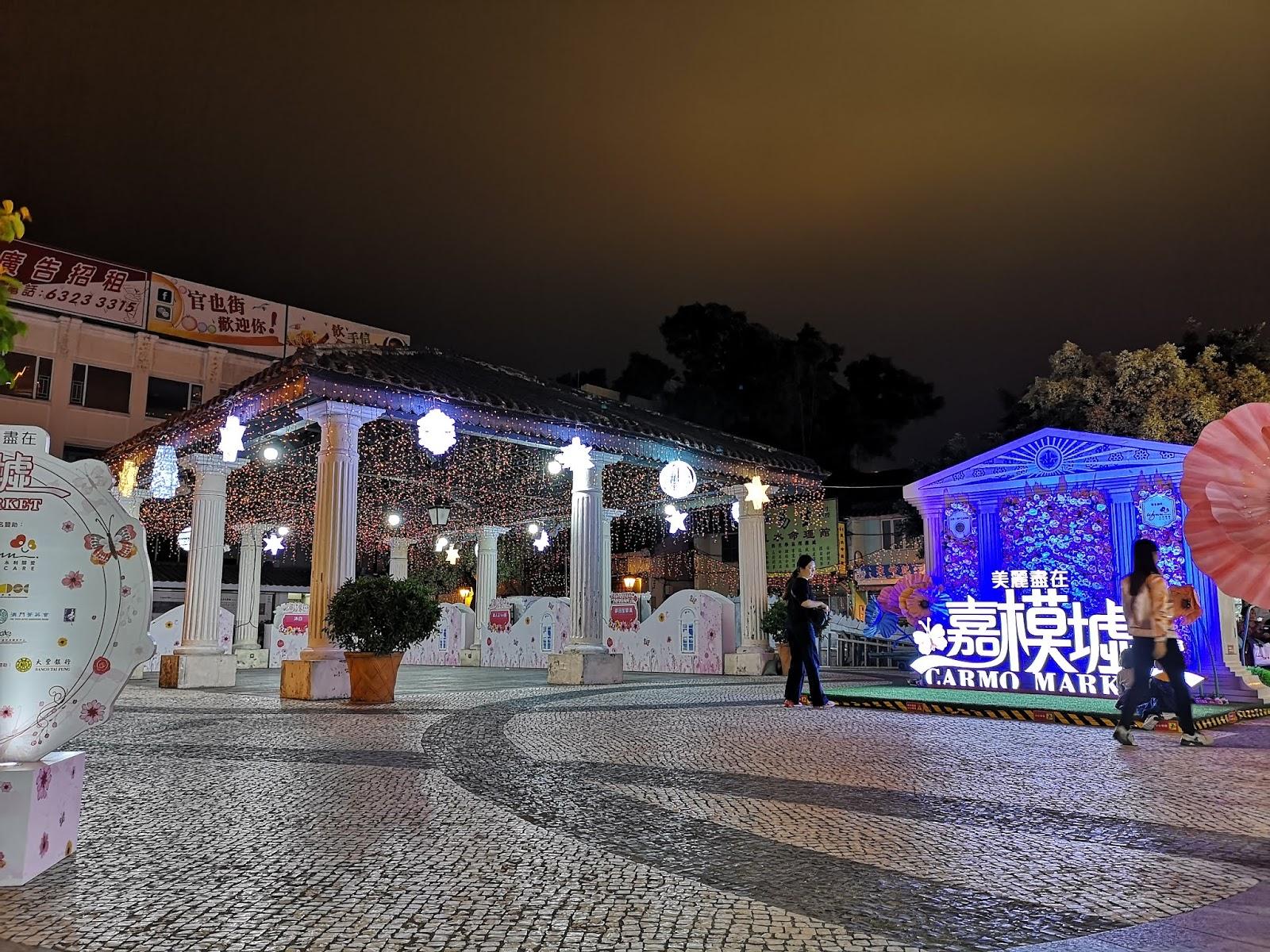 澳門 光影節 2018 燈飾裝置展示澳門的美食文化 氹仔 燈飾 | 林公子遊誌 | 旅遊嘆世界 - fanpiece