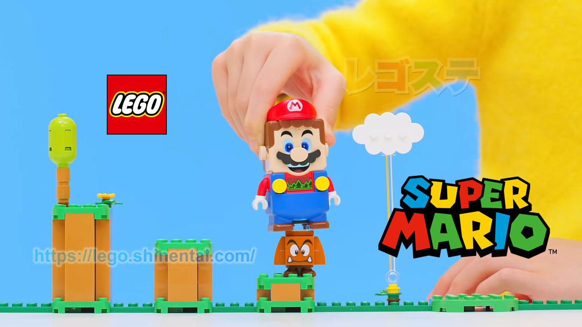 LEGOスーパーマリオ公式発表!ゲーム性高いインタラクティブセット:2020年LEGO新製品