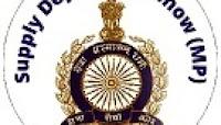 Supply Platoon ASC Faizabad Recruitment