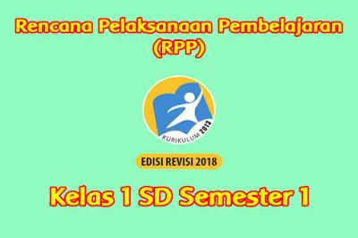 download rpp kelas 1 k13 semester 1 tahun 2019 2020